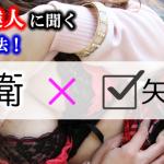 suke_yaguchi