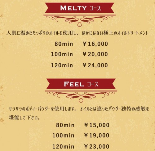 mf_menu-1