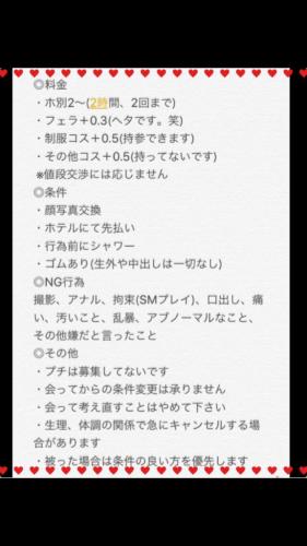 円募集ツイート固定2