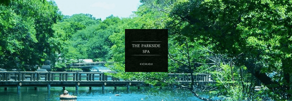 THE PARKSIDE SPA
